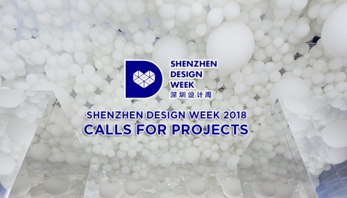 SHENZHEN DESIGN WEEK 2018