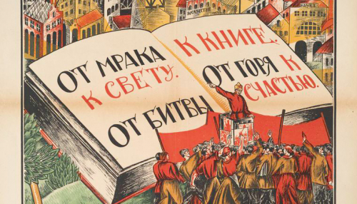 "Slavic and East European Collections, The New York Public Library. ""Ot mraka k svetu. Ot bitvy k knige. Ot goria k schast'iu."", Affiche, The New York Public Library Digital Collections. 1917-1921"