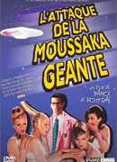 L'attaque de la moussaka géante, de Panos Koutras, DVD Optimale